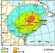 Grand format 449 X 431, carte du séisme du Saguenay. Source: Commission géologique du Canada.